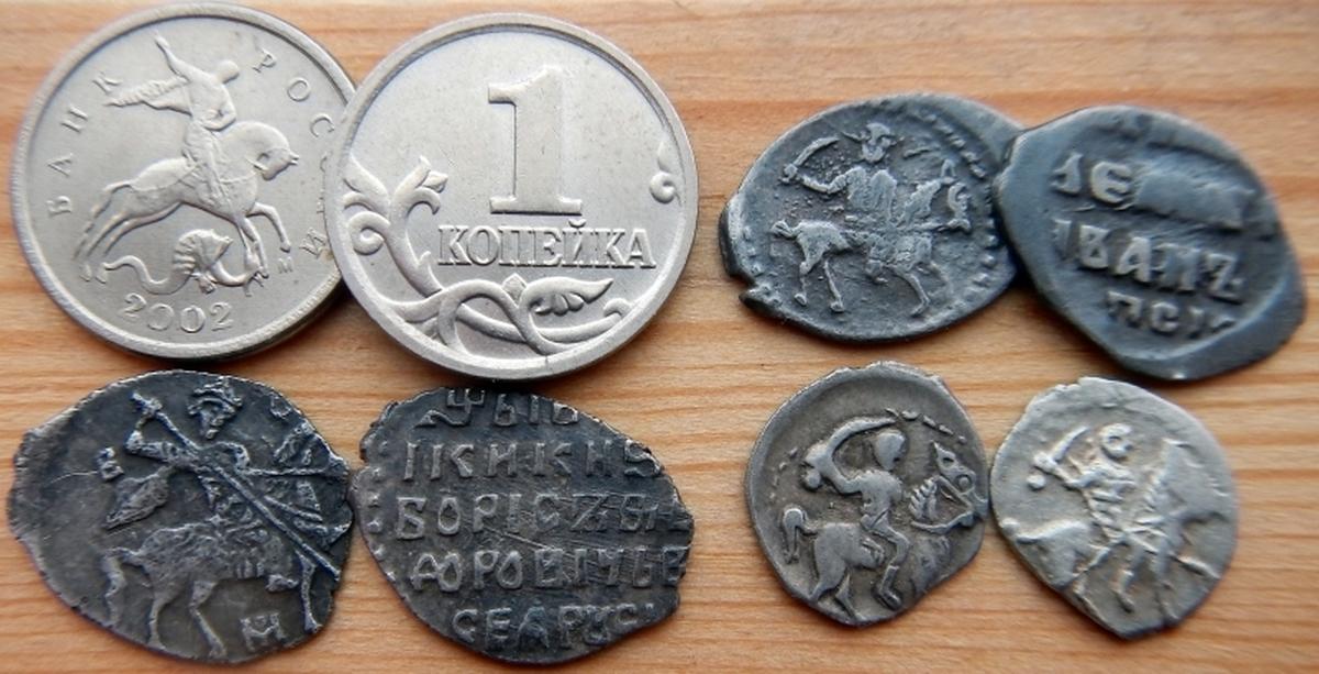 интересные факты о деньгах в старину