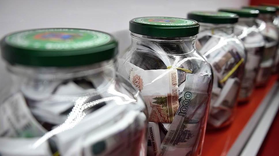 как спасти деньги от инфляции