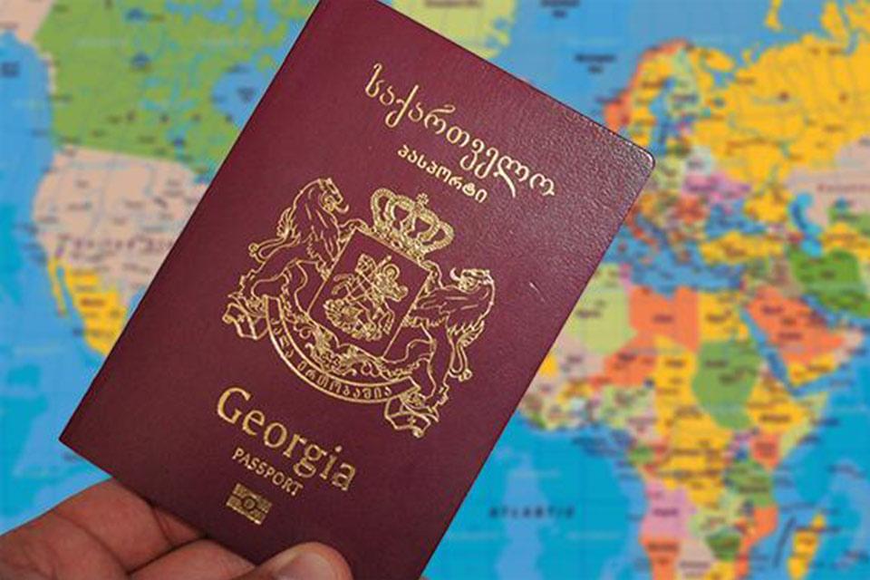 грузия гражданство
