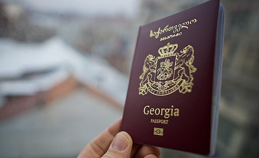 как стать гражданином грузии