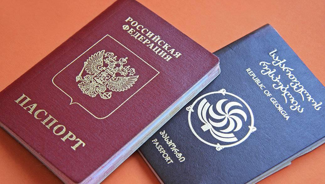 гражданство грузии для россиян