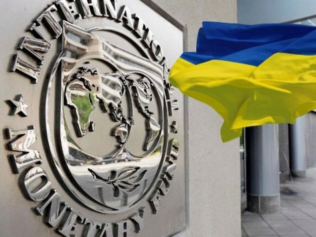 облигации украина