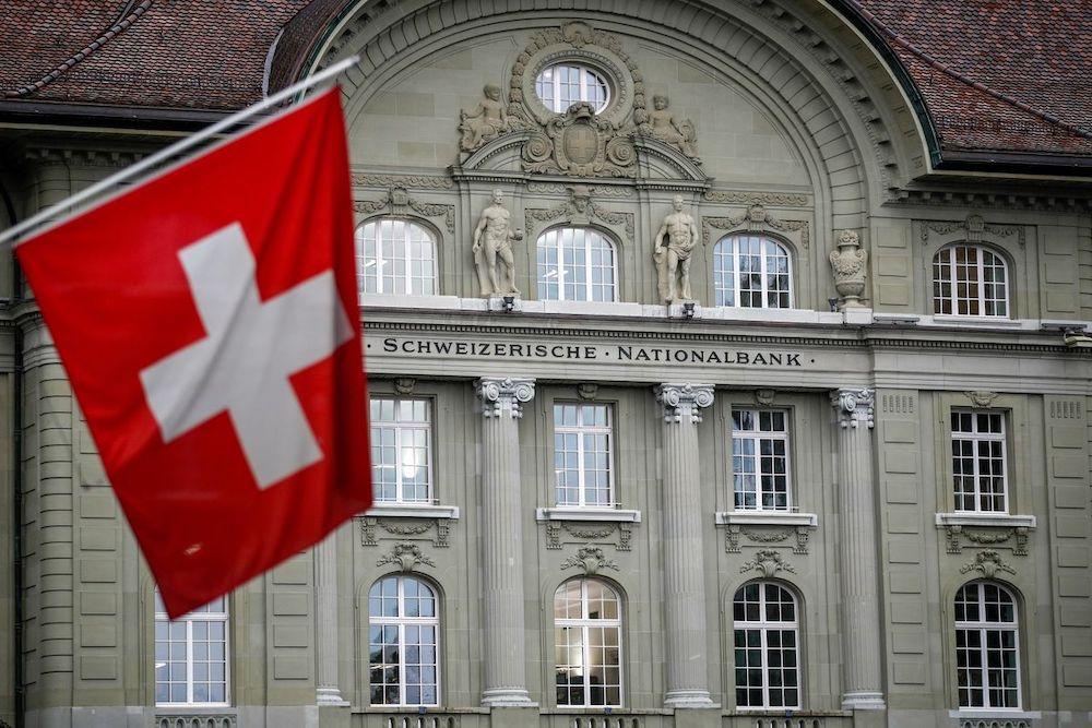 банки швейцарии рейтинг