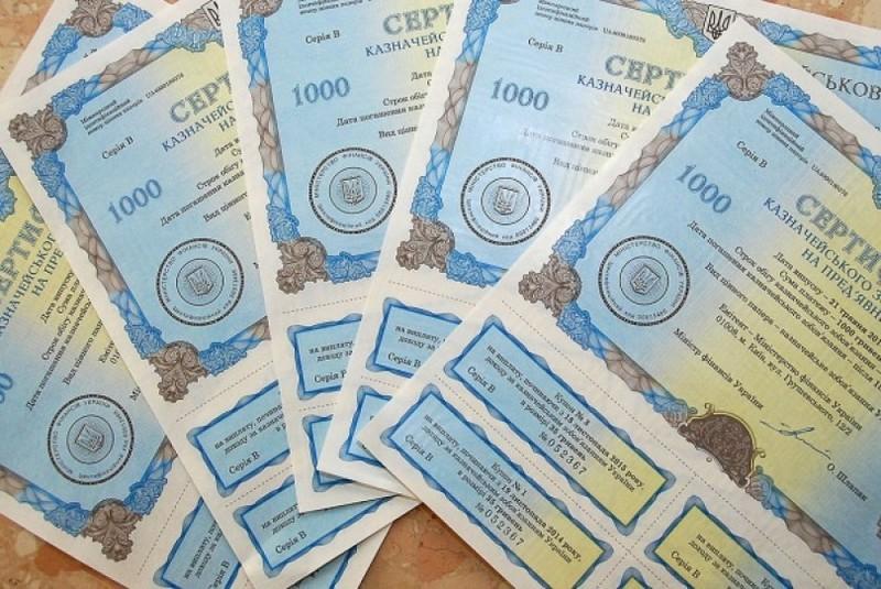 государственные облигации украины купить