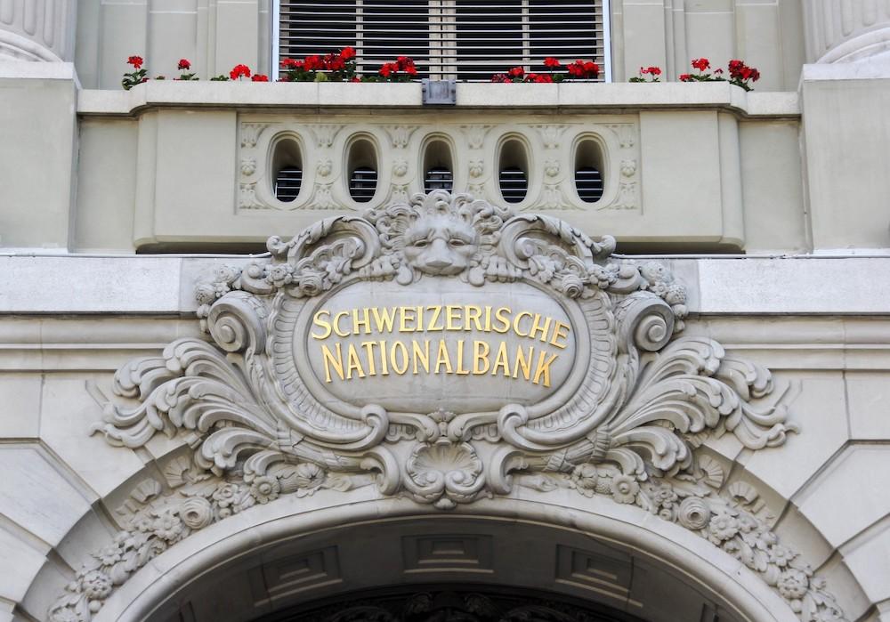 лучшие швейцарские банки