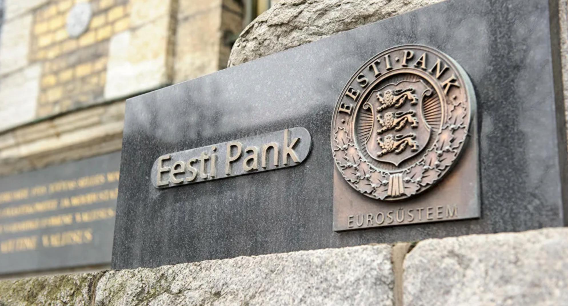 банки эстонии
