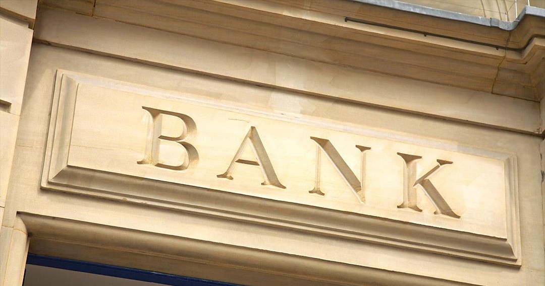 создание банка