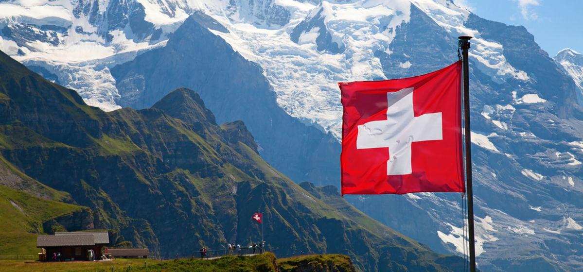 швейцарское гражданство