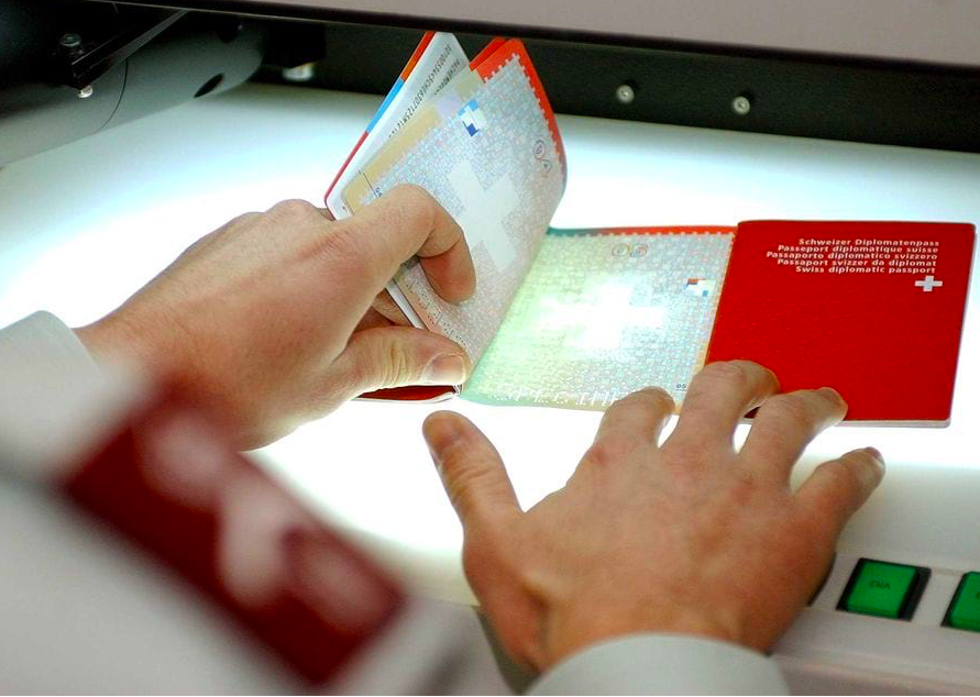 гражданство швейцарии за инвестиции
